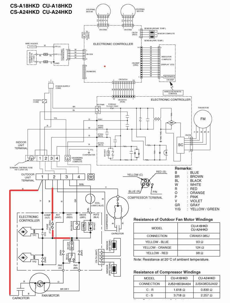 Эрко-01 схема подключения