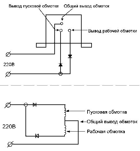 Схема подключения при
